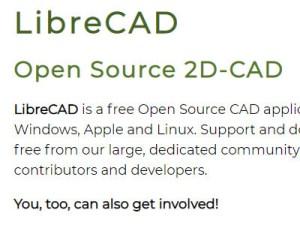 免費的2D CAD 繪圖軟體 LibreCAD,支援DWG、DXF