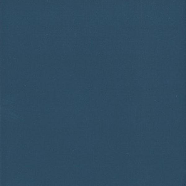 Blue Lagoon Cabinet Paint On Maple Omega