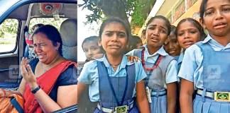 Amirtha karinkunnam school teacher