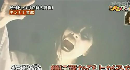 Japanese Ghost Mirror Prank
