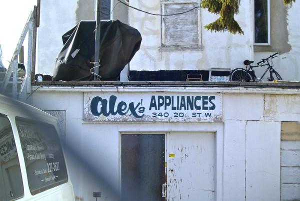 alexs appliances
