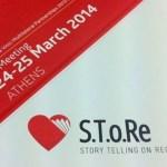 Appuntamento ad Atene con Story Telling On Record