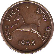 One Pice Indian coin from 1953 with pony on it
