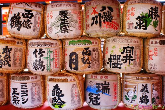 Japon - Île de Miyajima - Sanctuaire Meiji-Jingu