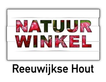 Voor de nieuwe website van de Natuurwinkel in Reeuwijk hebben wij een virtuele tour gemaakt.