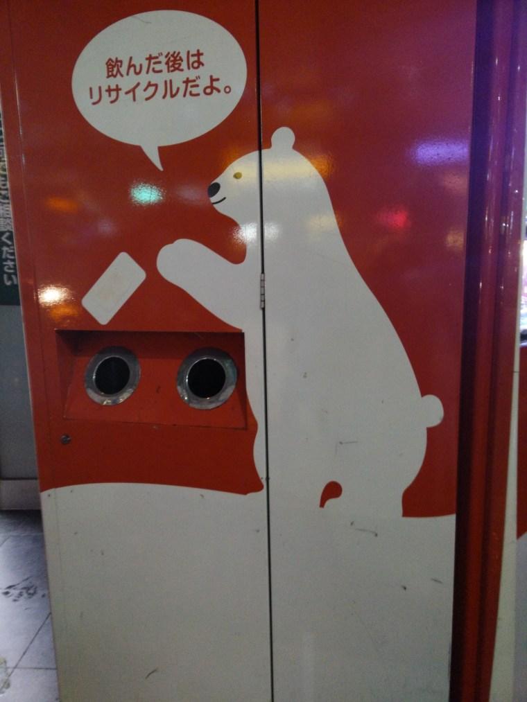 Om Nom Nomad - Coca Cola Recycling Bear
