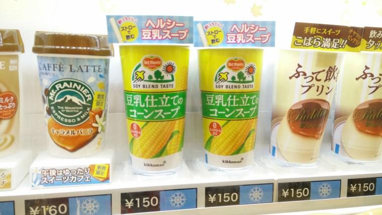 Om Nom Nomad - Vending Machine Corn