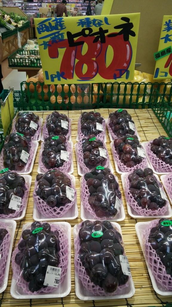 Om Nom Nomad - grapes