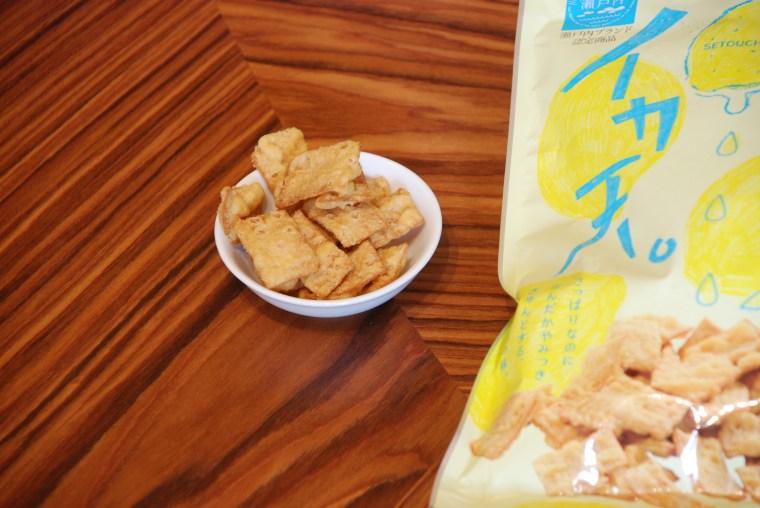 Om Nom Nomad - Ikaten Setouchi, Lemon Flavor