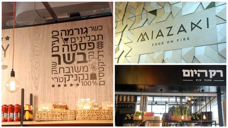 Om Nom Nomad - Shuk Tzafon (North Market), Tel Aviv