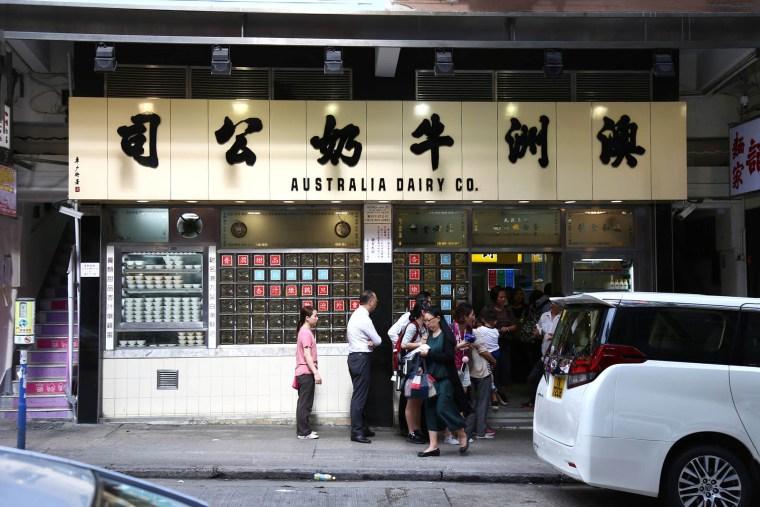 Om Nom Nomad - Australia Dairy Co,