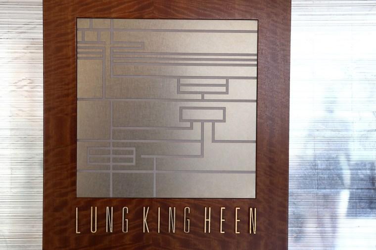 Om Nom Nomad - Lung King Heen