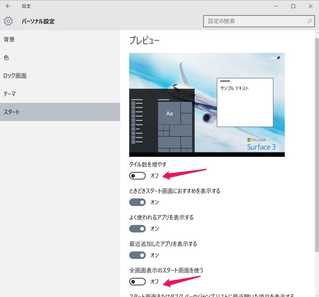 windows10_16