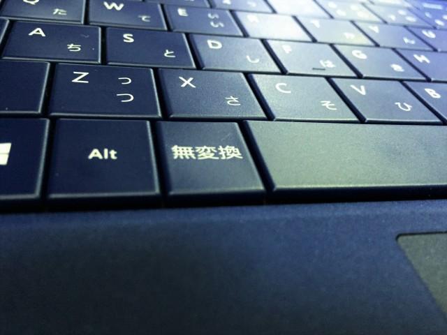 Surface3のキーボード