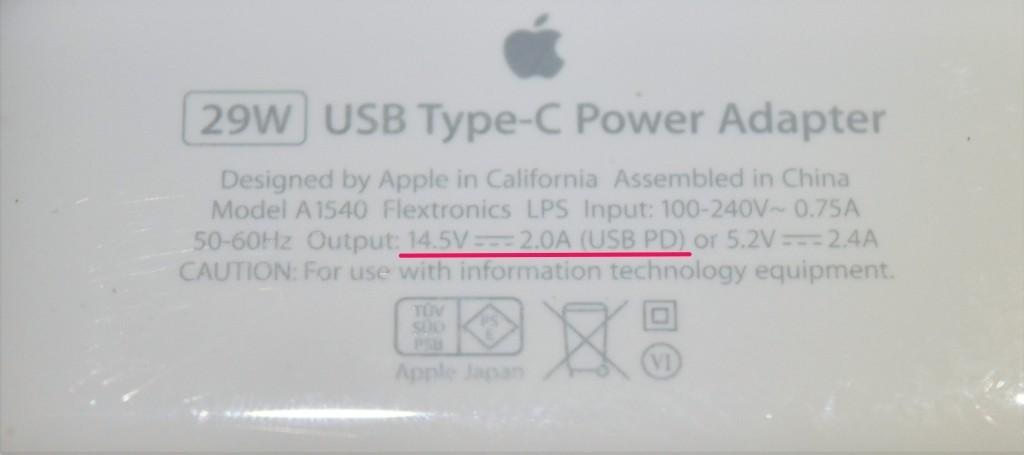 MacBook 12のACアダプタ