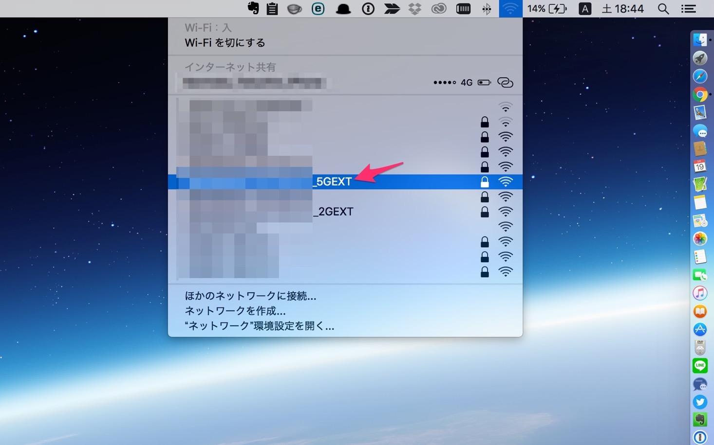 EX6120_Extender01
