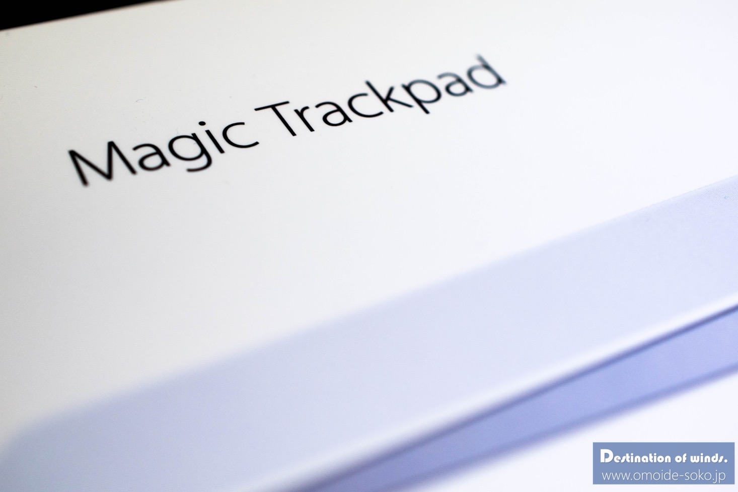 Magic Trackpad213
