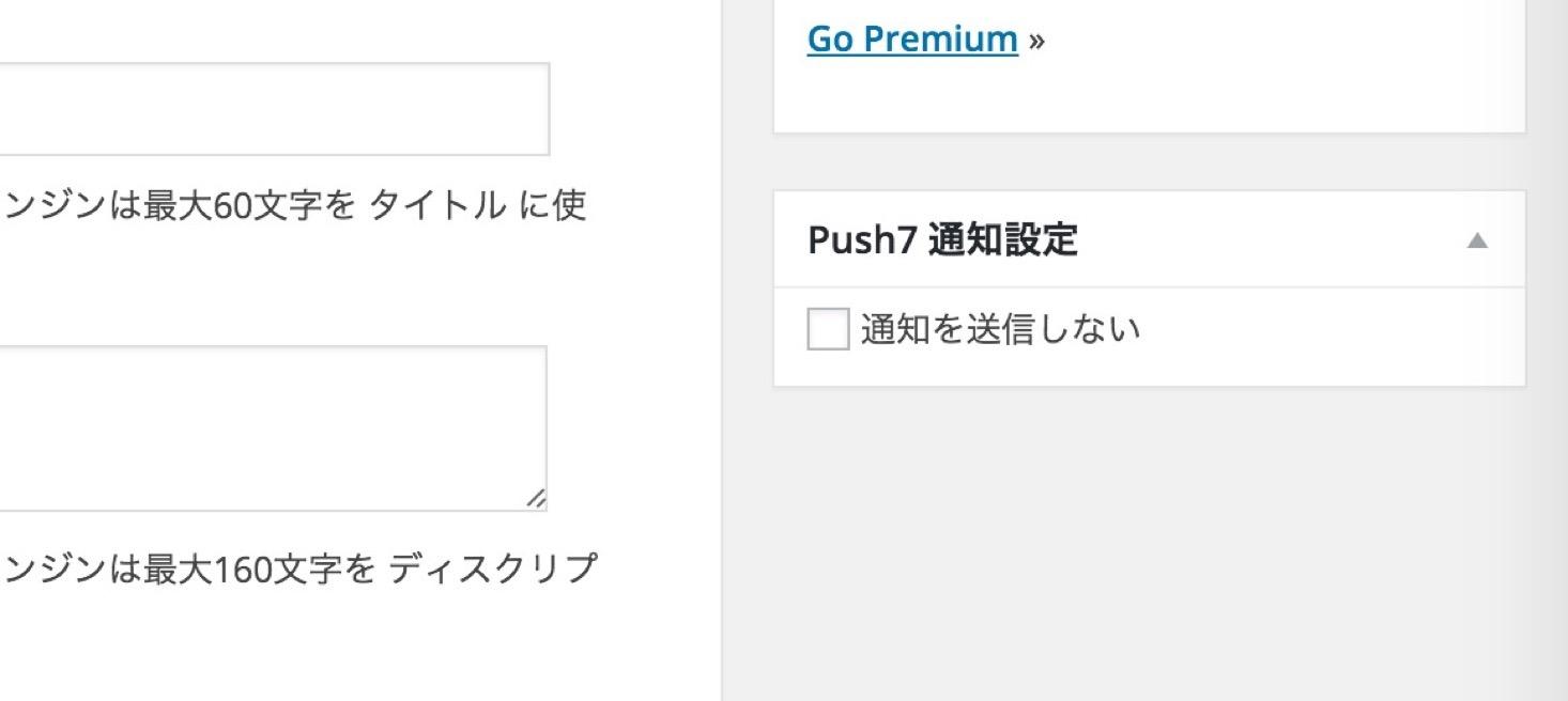 Push701