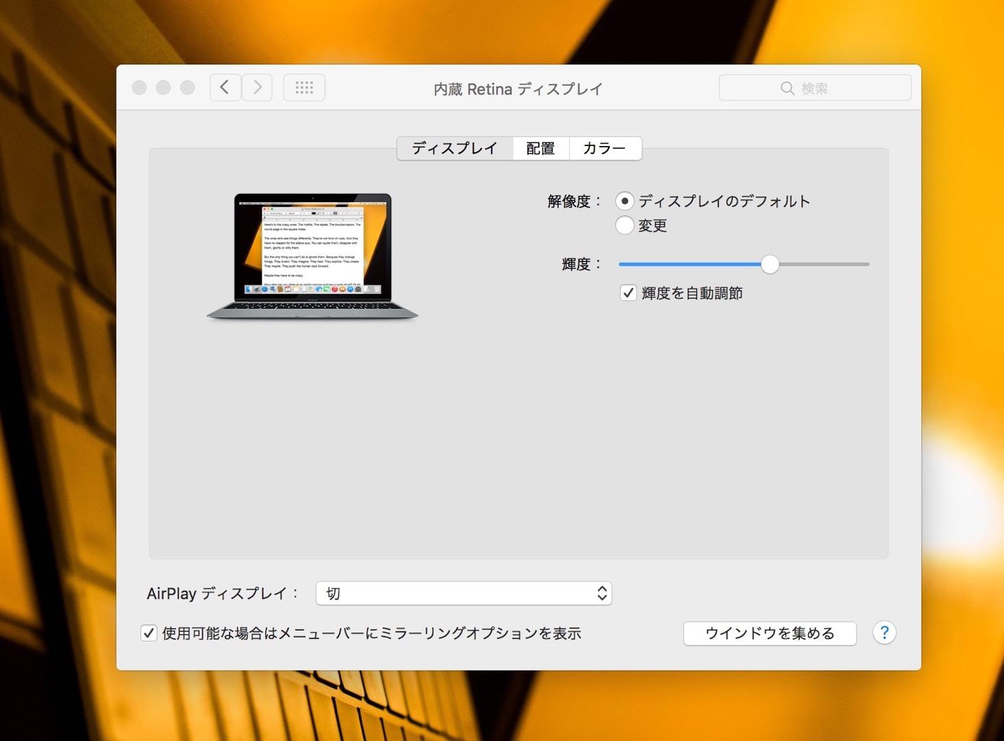 VGA_kakuchou01