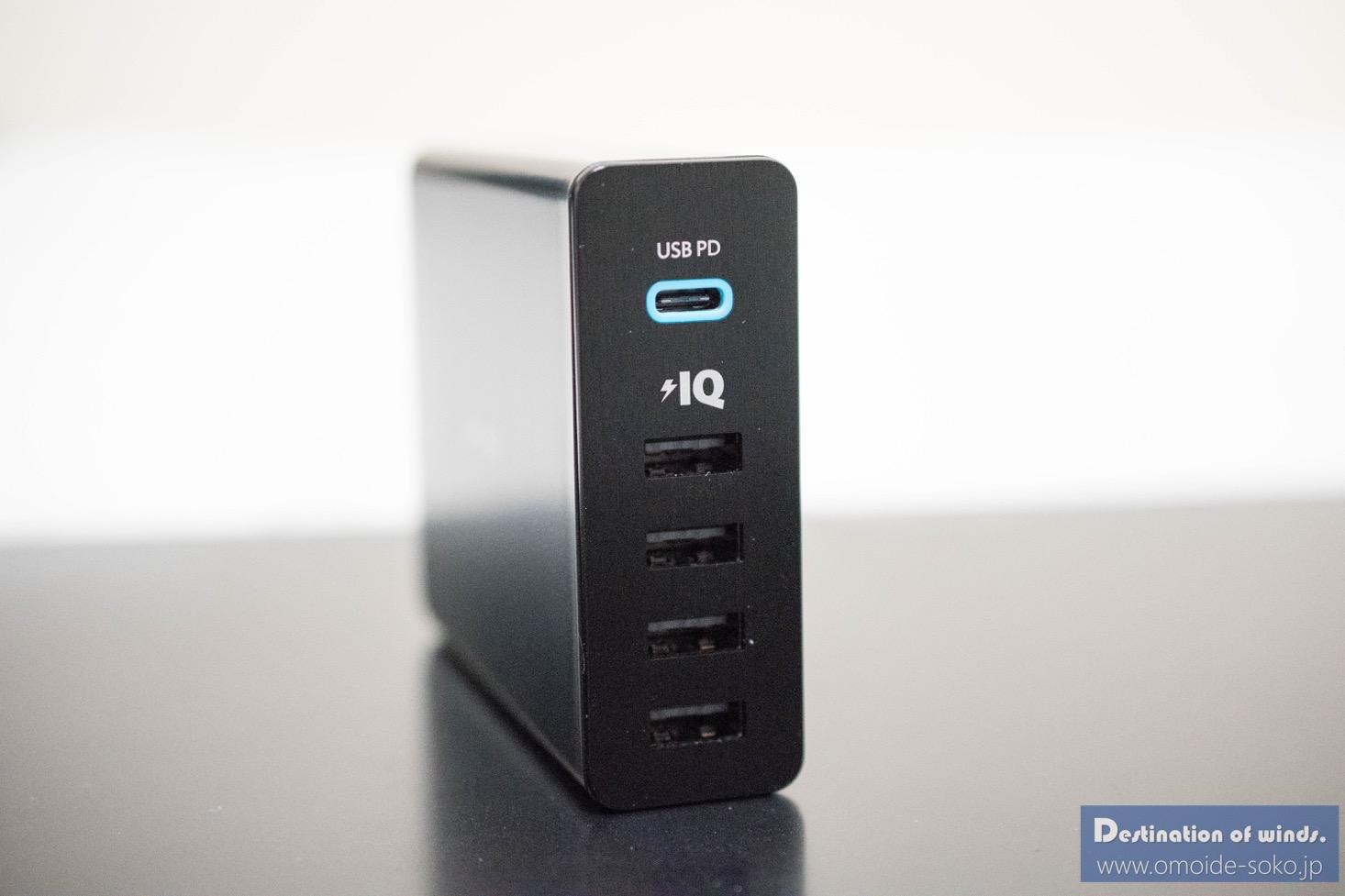 %0AAnker PowerPort+ 5 USB-C08