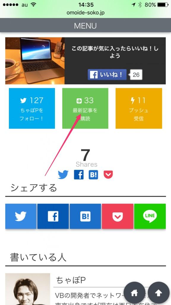 Feedly_iOS01