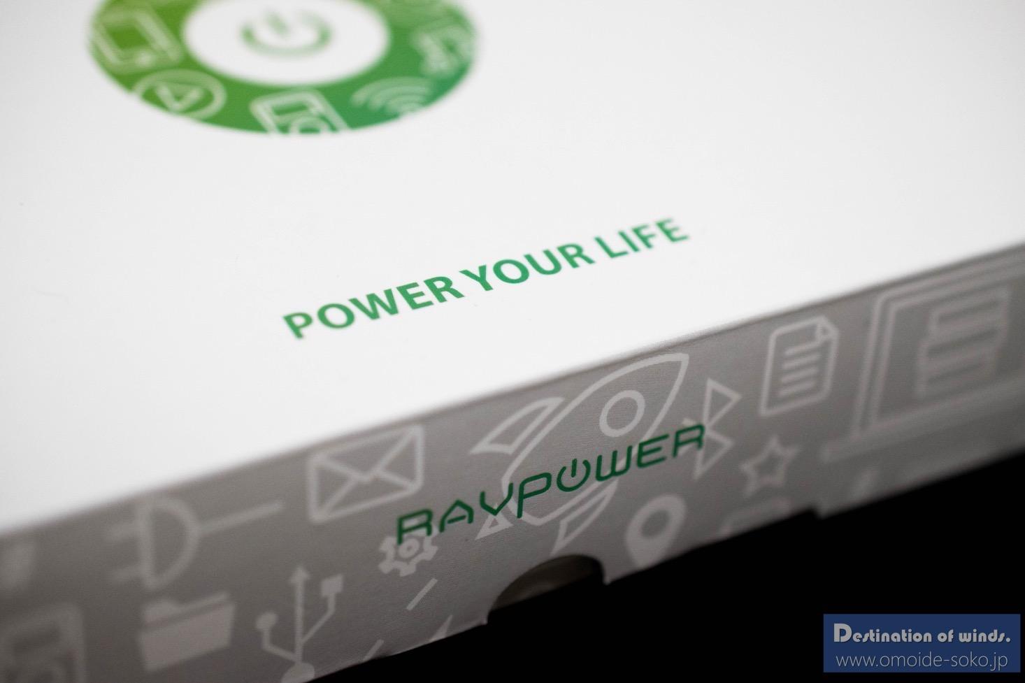 RAVPOWER04