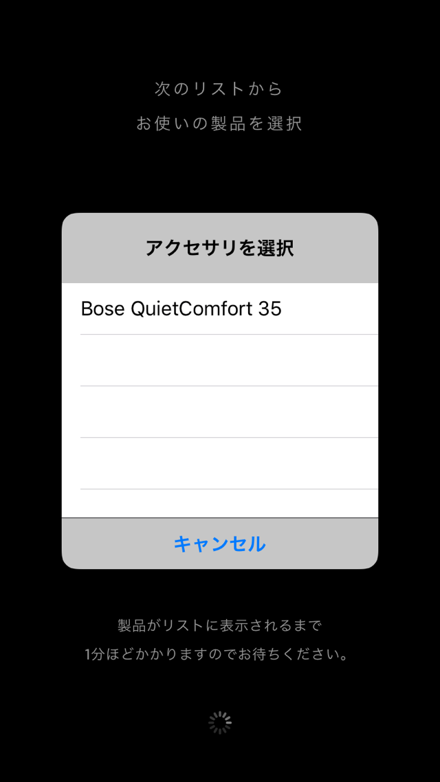 BOSE_CONNECT02