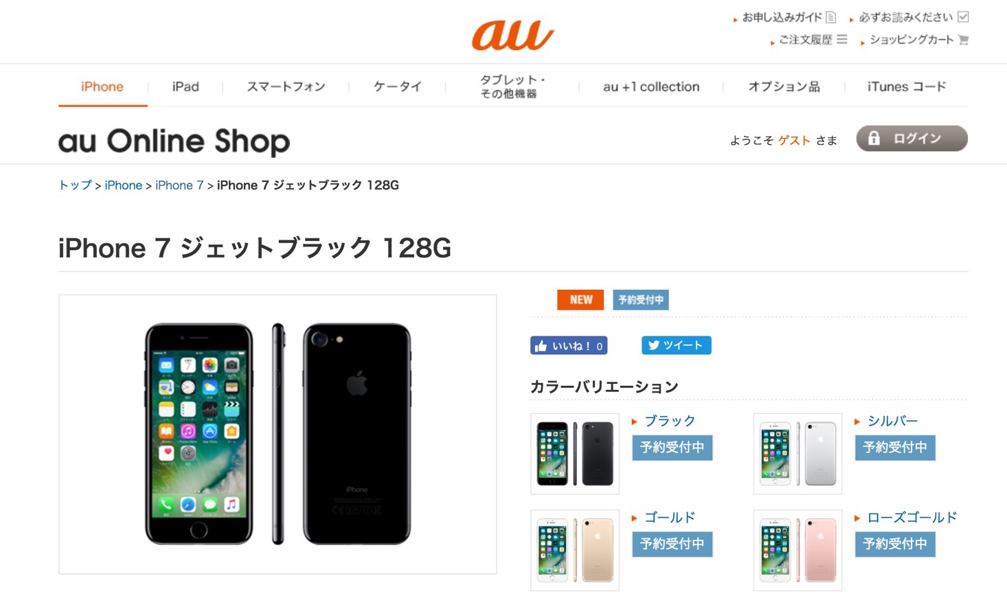 iphone_price02