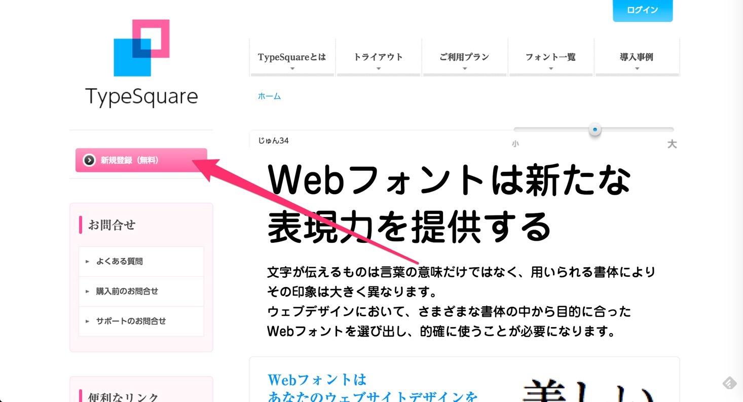 web_font01