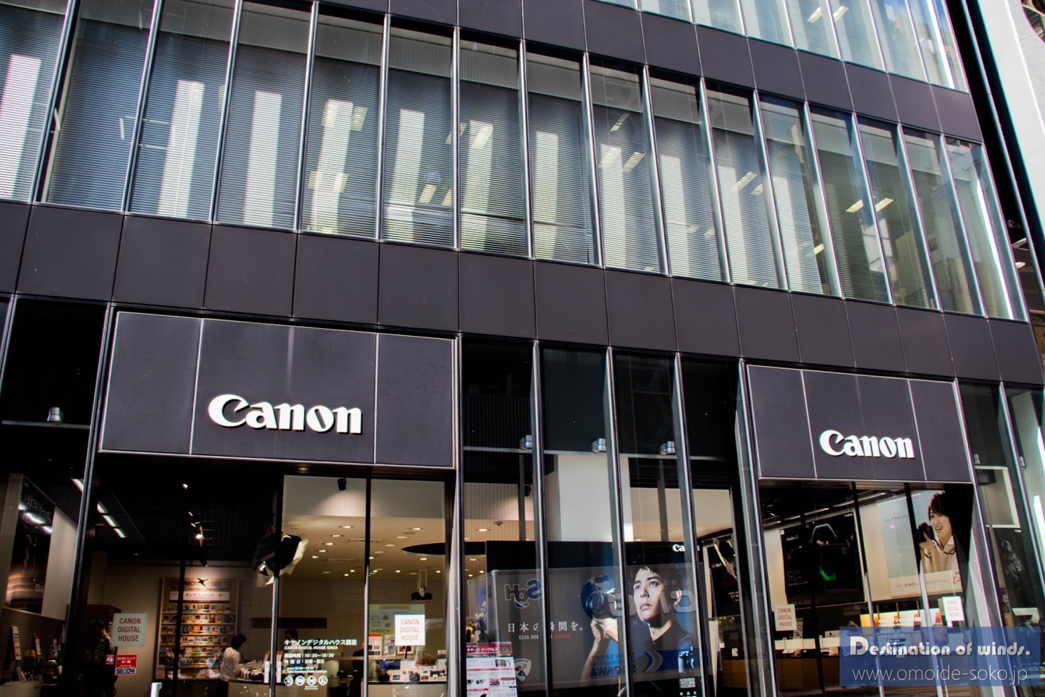 sony_canon_showroom21