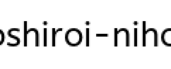 глаголы в японском языке