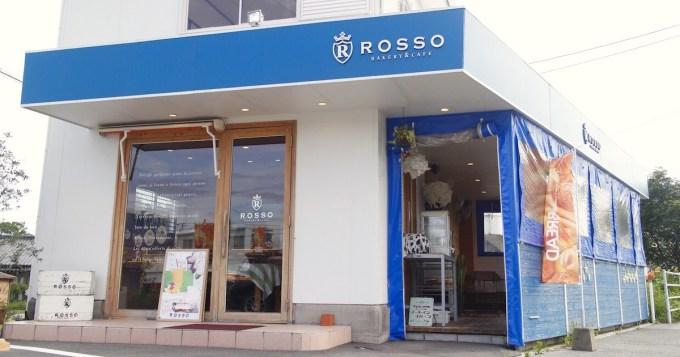ROSSO_2315