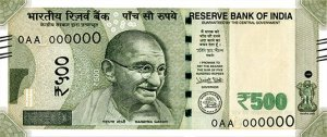 ₹500 rupee currency note.