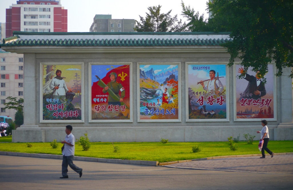 Film posters photos of North Korea