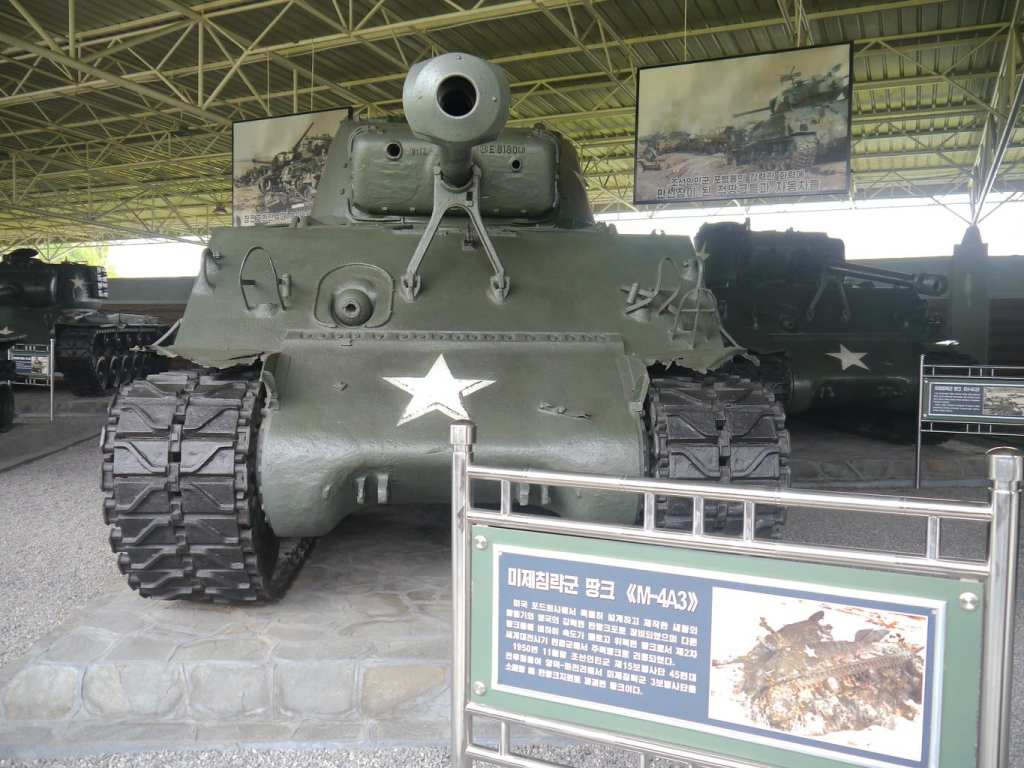 "Tank at the ""Enemy captured weapons"" exhibition"