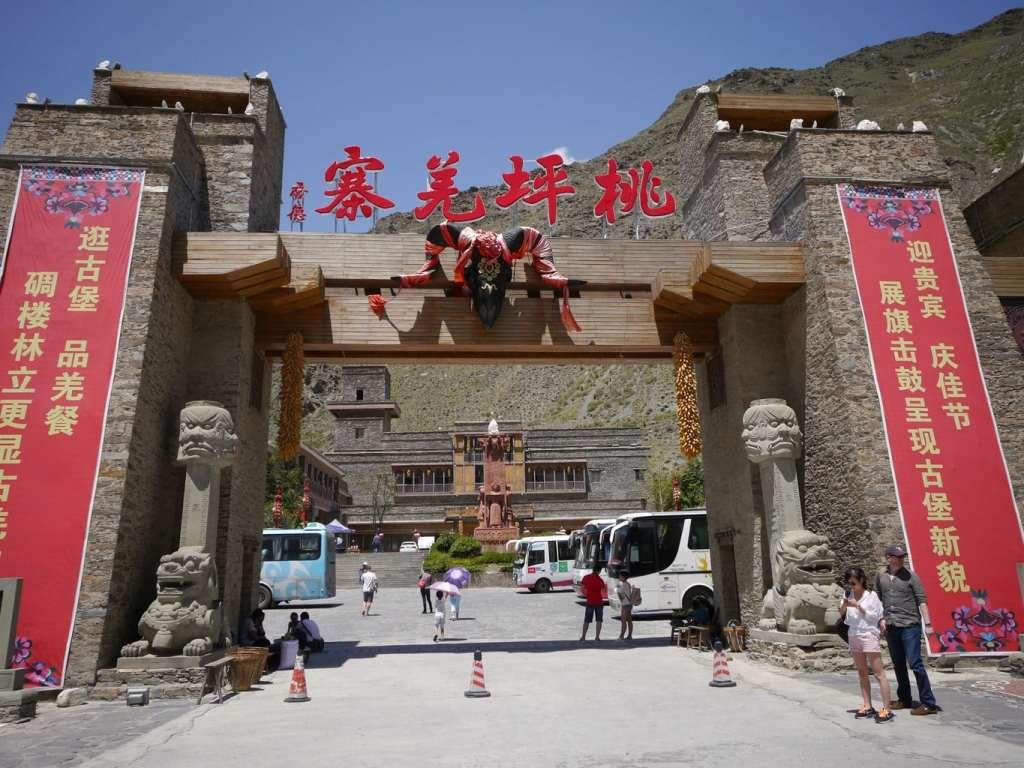 Taoping Village