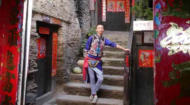 Qiang minority