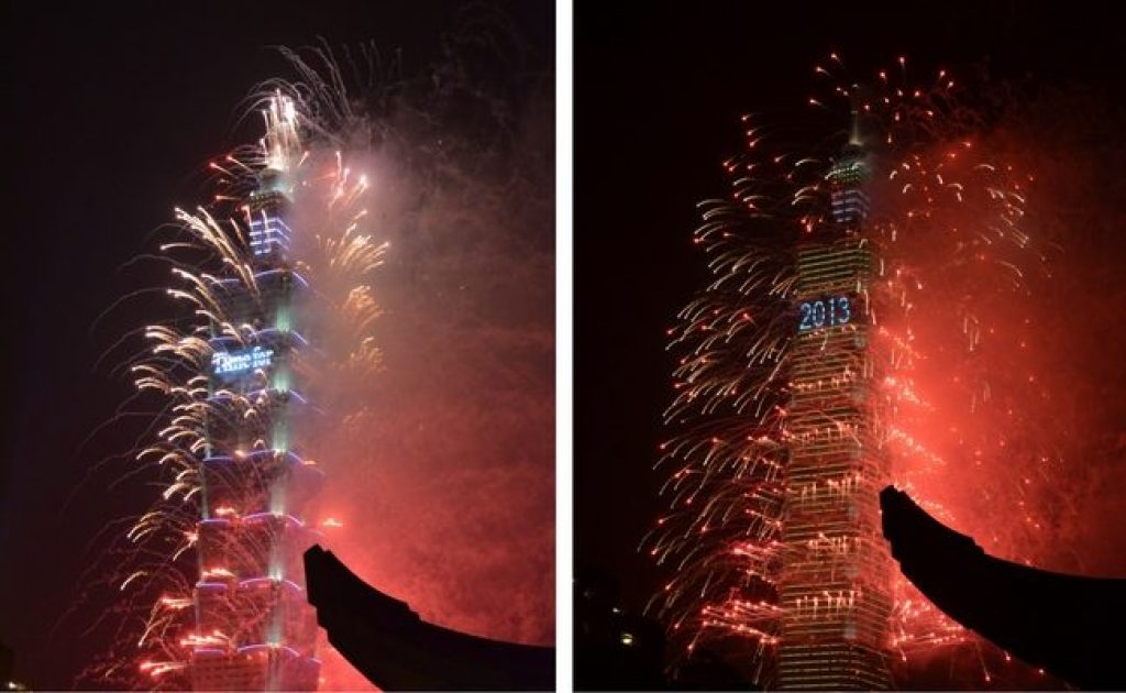New Years Eve in Taipei