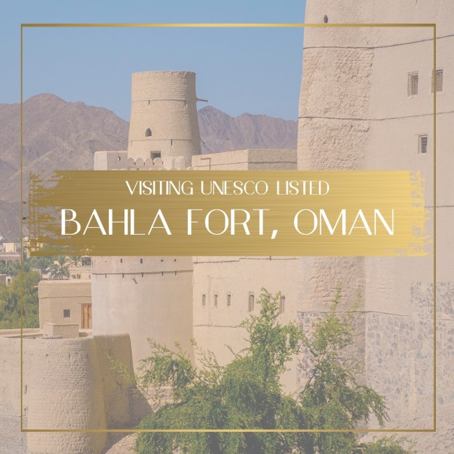 Bahla Fort Feature