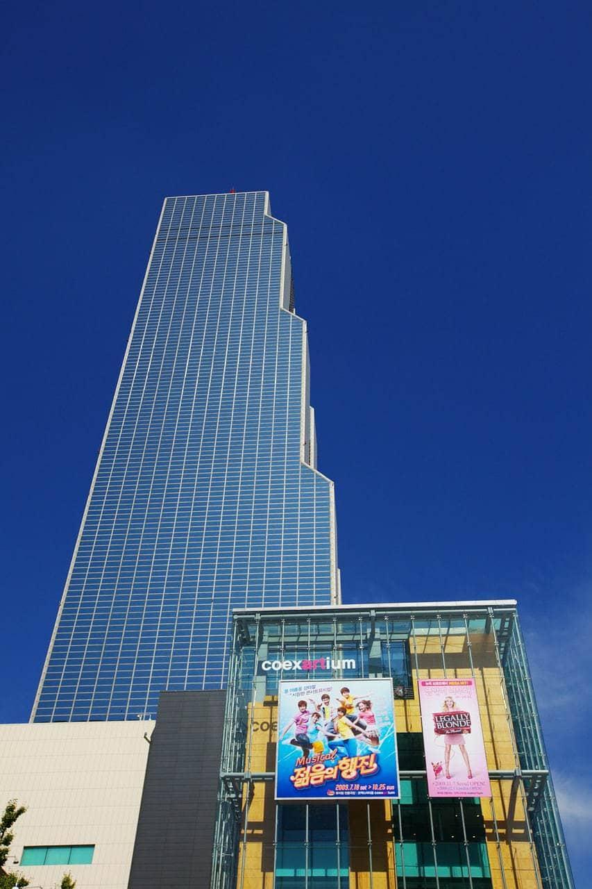 COEX Artium building