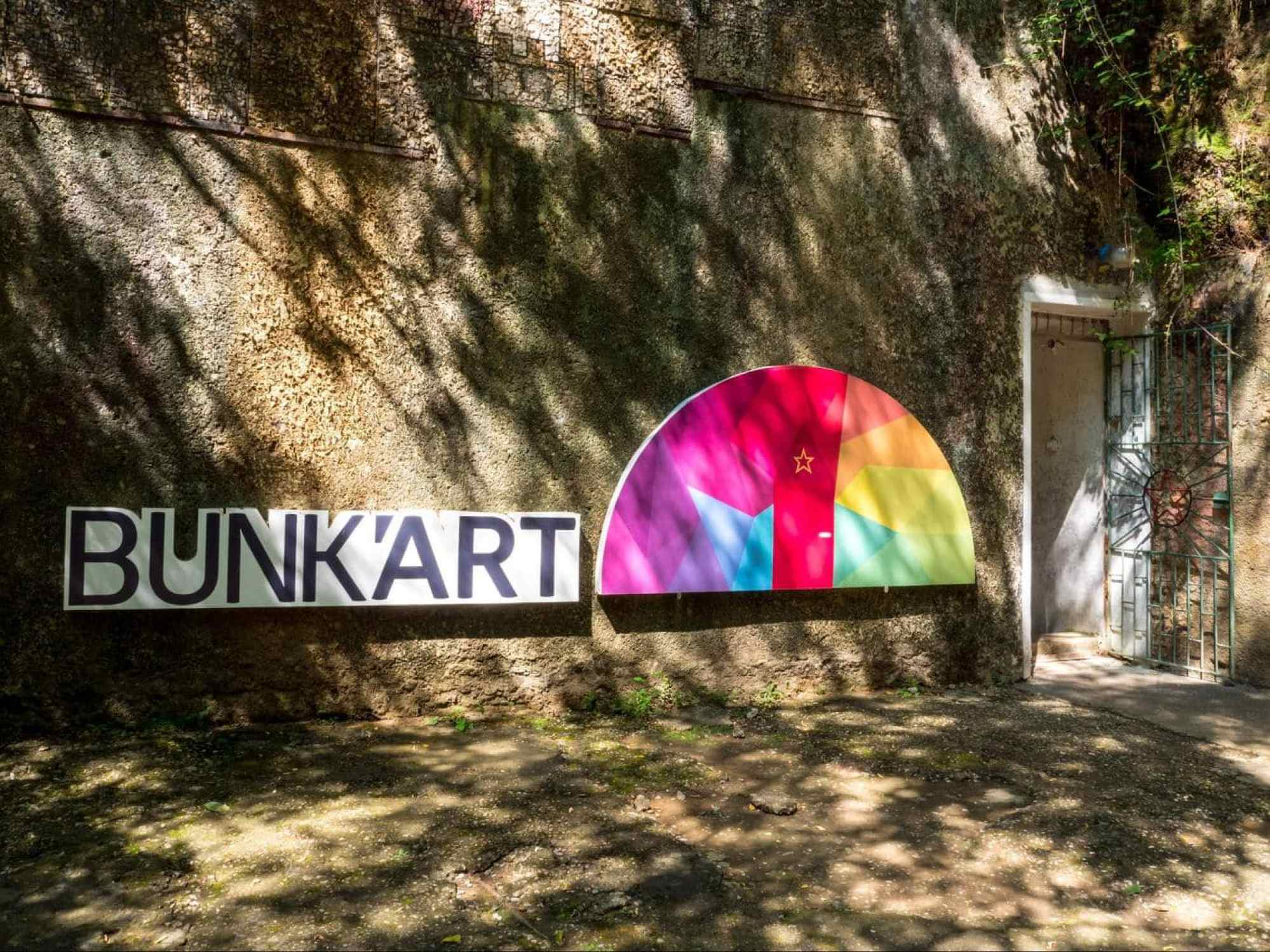 Entrance to Bunk'Art 1