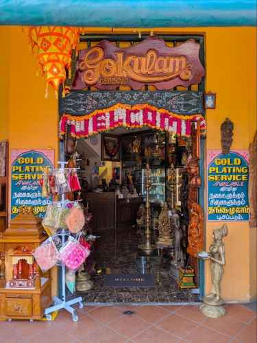 Little India Arcade Gokulam