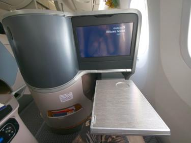 Tray table on the Singapore Airlines Boeing 787-10 Business Class 02