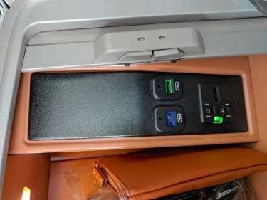 USB Charging station