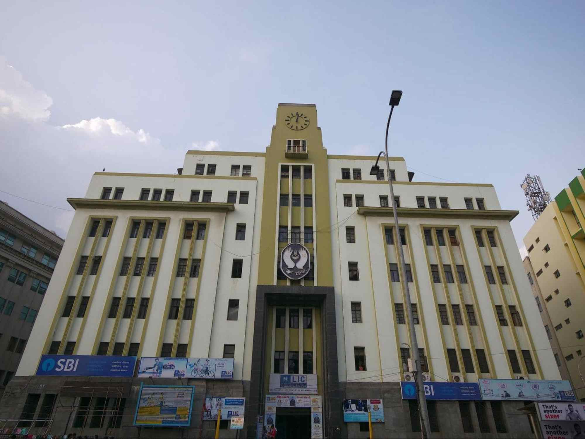 Bombay Mutual Building