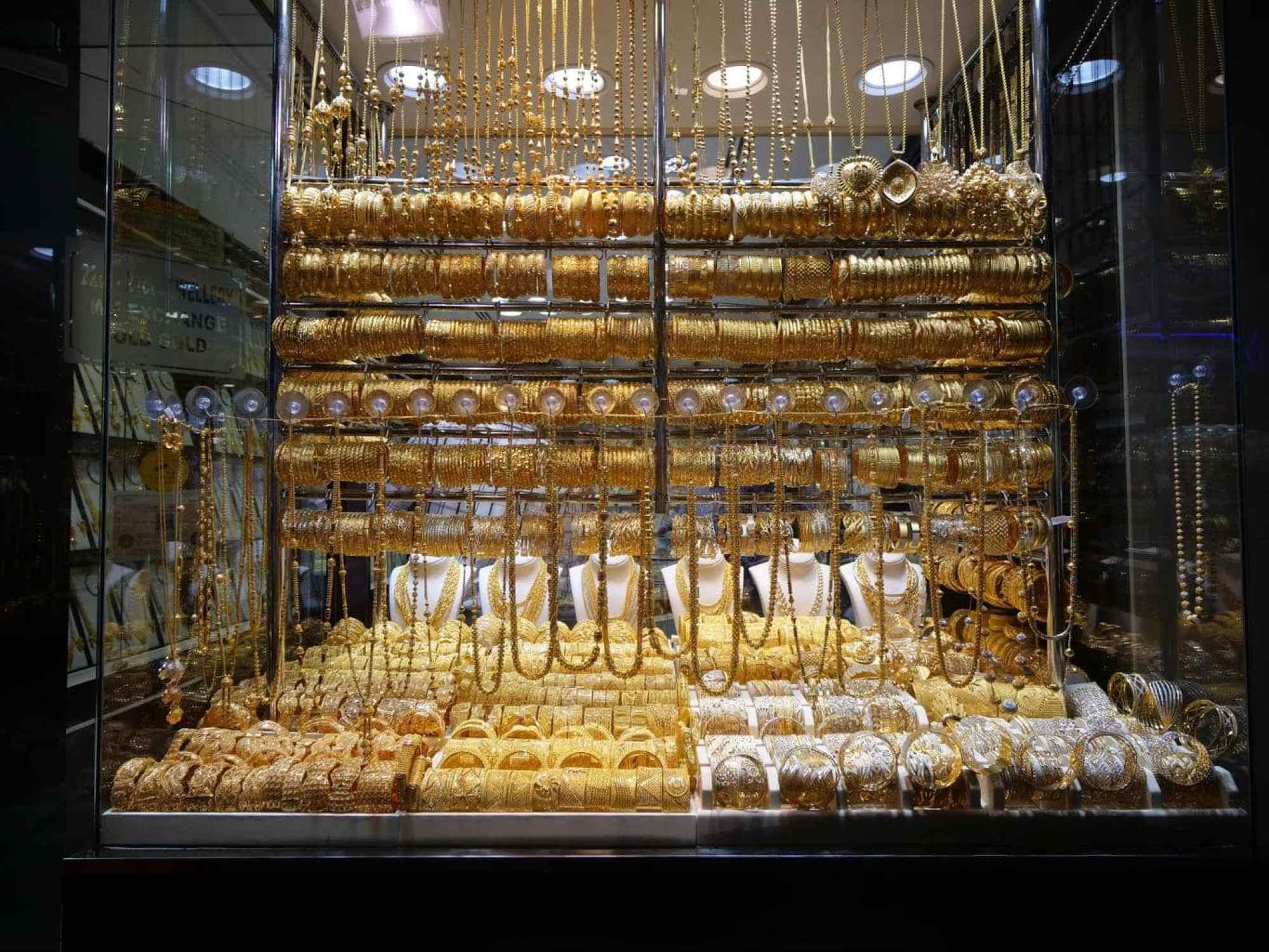 The Gold Souk jewellery