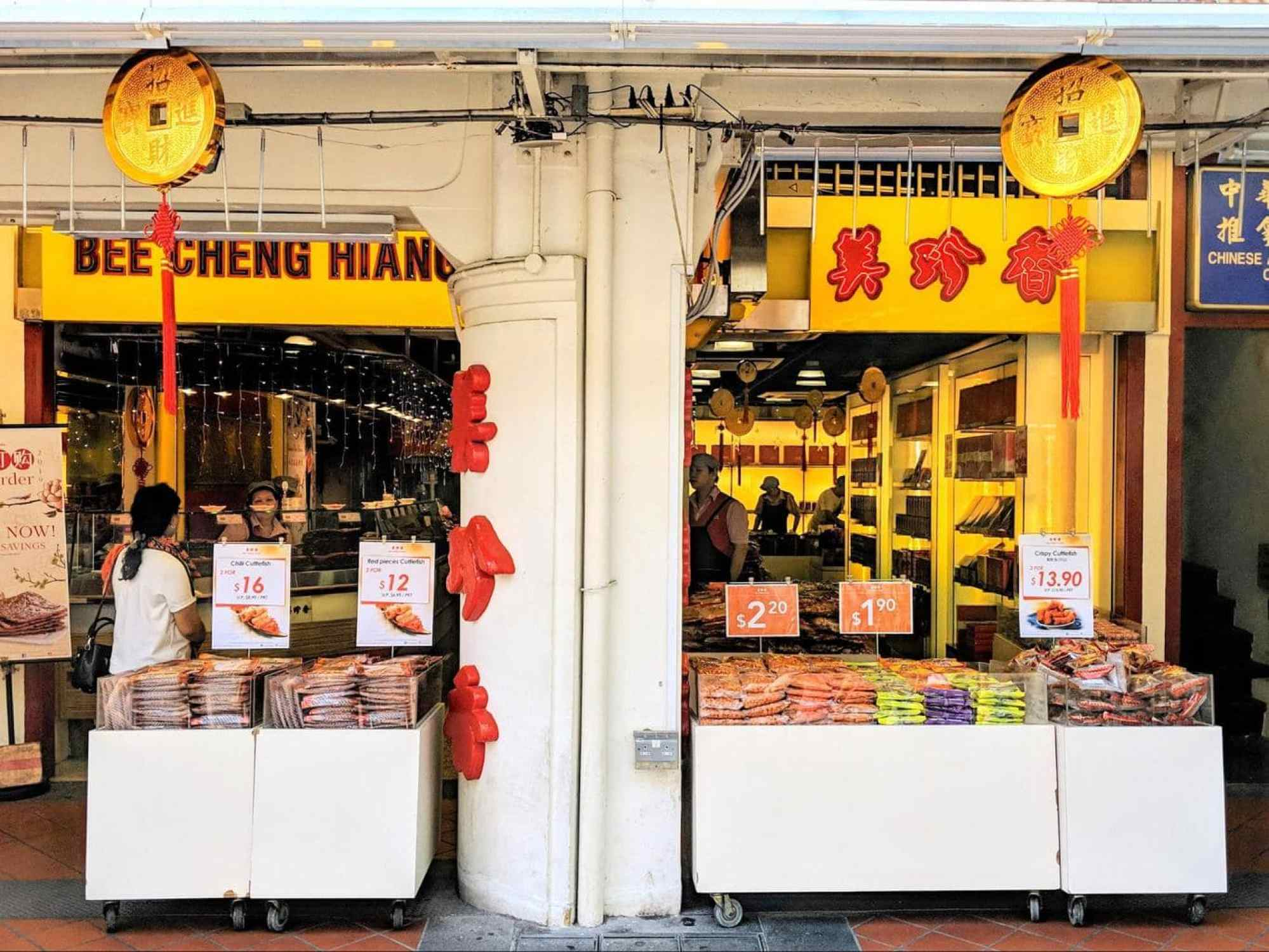 Try Bak Kwa pork