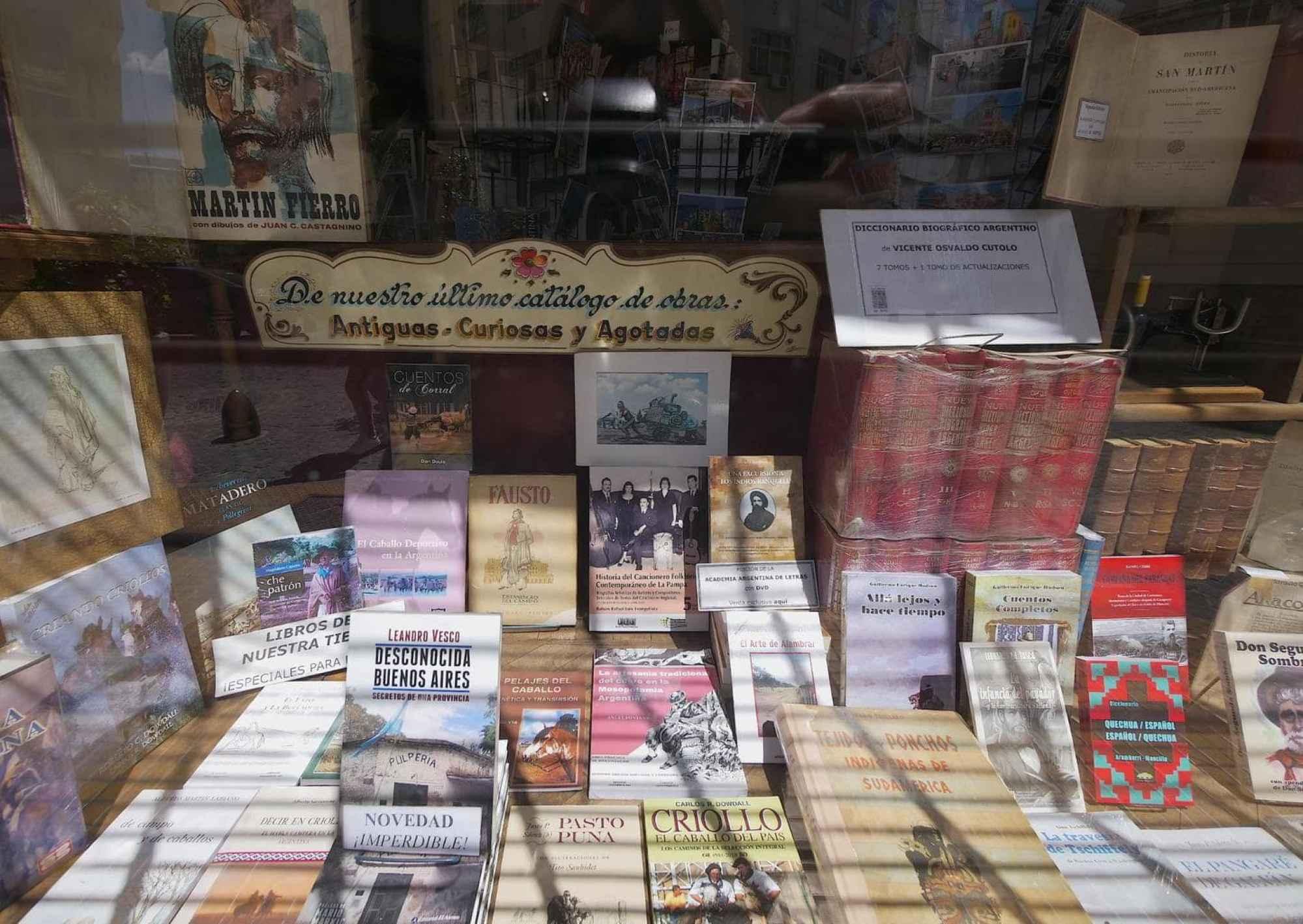 Avila Bookstore