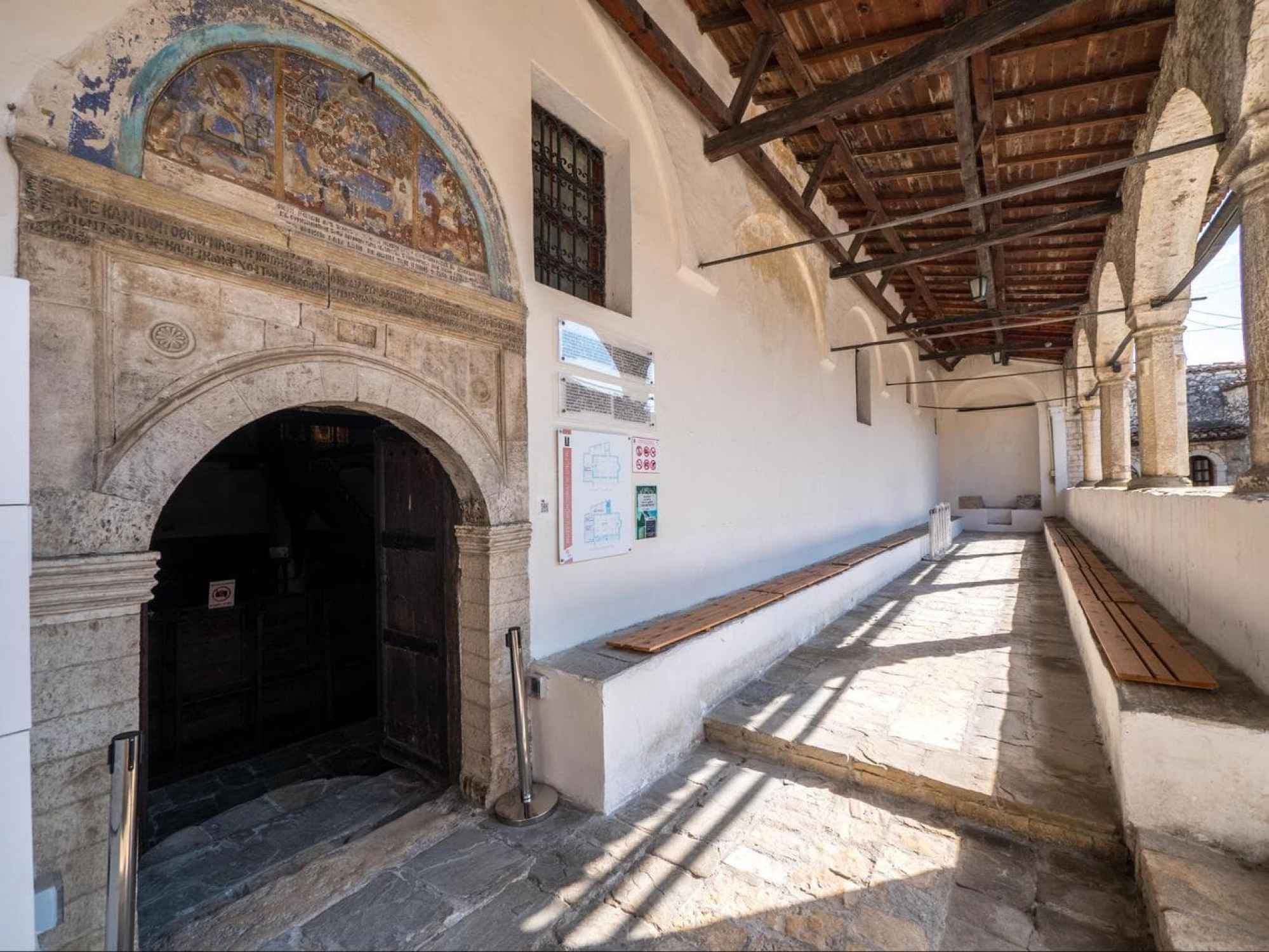 Entrance to the Cathedral of the Assumption of St. Mary in Berat