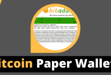 Photo of What Is A Bitcoin Paper Wallet?
